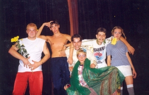 Театрална група